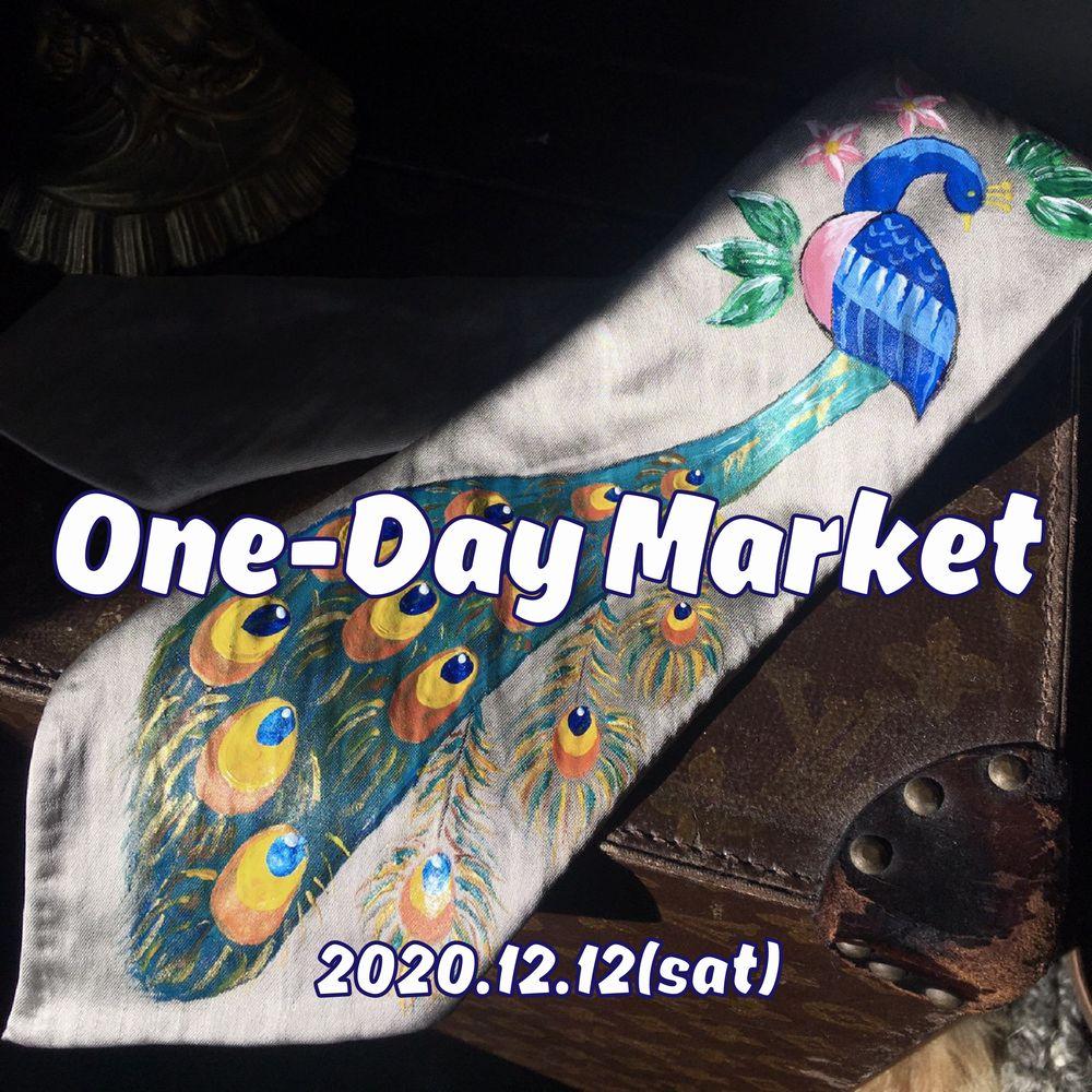 12月12日(土)One-Day Market 開催のお知らせ